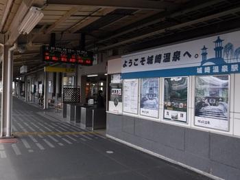 DSCF0033.jpg