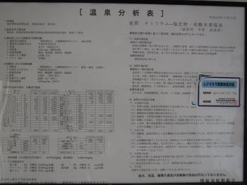 DSCF1337.jpg
