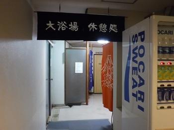 DSCF1376.jpg