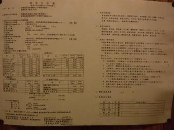 DSCF1775.jpg