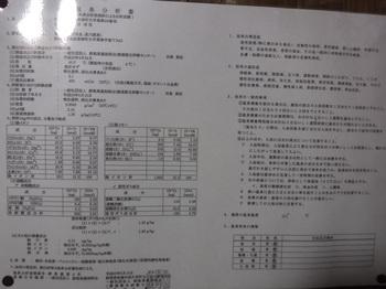DSCF1924.jpg