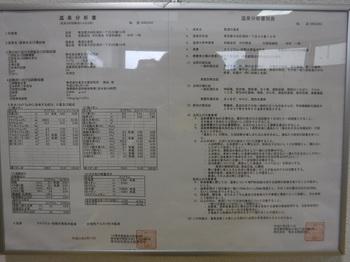 DSCF2124.jpg