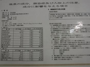 DSCF2399.JPG