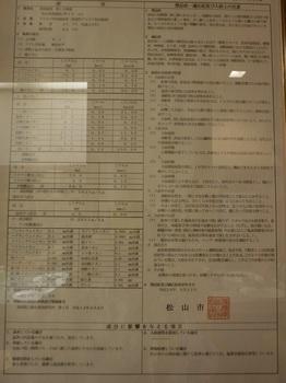DSCF3042.jpg