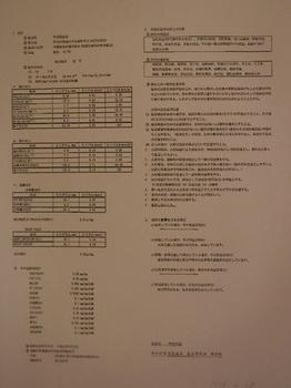 DSCF3428.jpg