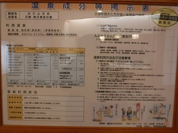 DSCF3812.JPG