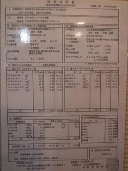 DSCF4173.jpg