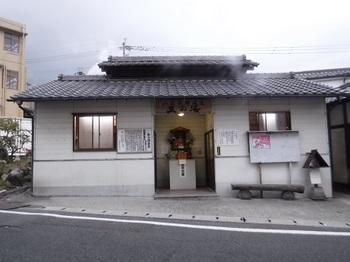 DSCF4238.jpg