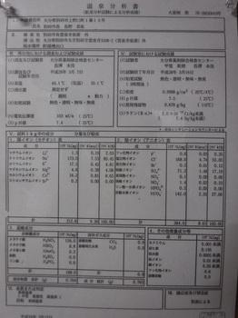 DSCF4325.jpg