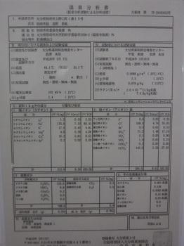 DSCF4347.jpg