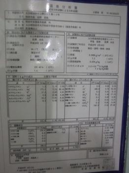 DSCF4350.jpg