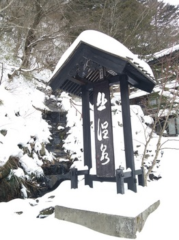 北温泉6.JPG