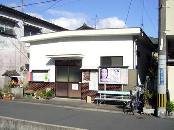 山田温泉外観.jpg