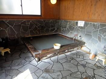 明礬湯の里4.jpg