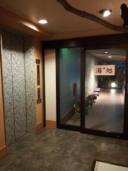 温泉入口1.JPG
