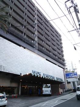 熱海ニューフジヤホテル.JPG