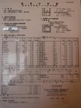 DSCF0962.jpg