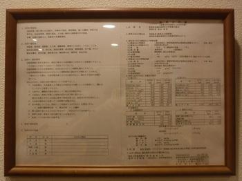 DSCF1583.jpg