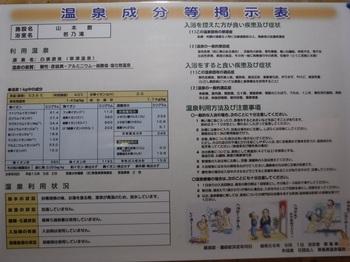 DSCF1633.jpg