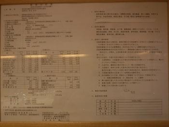 DSCF1695.jpg