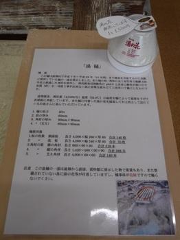 DSCF2057.jpg