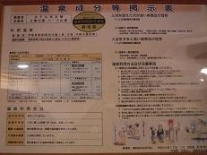DSCF3714.JPG