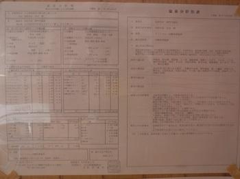 DSCF4268.jpg
