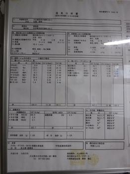 DSCF4307.jpg