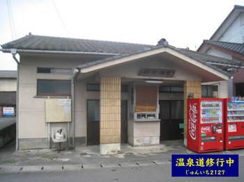 前田温泉1.jpg
