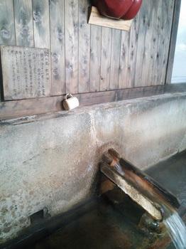 北温泉14飲泉.JPG