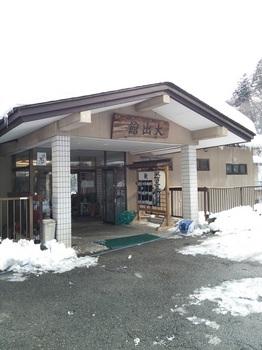 大出館1入り口.JPG