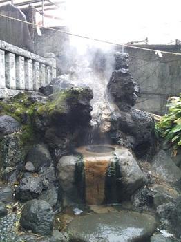 湯前神社温泉.JPG