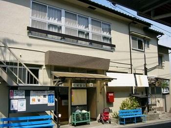 祇園温泉外観.jpg