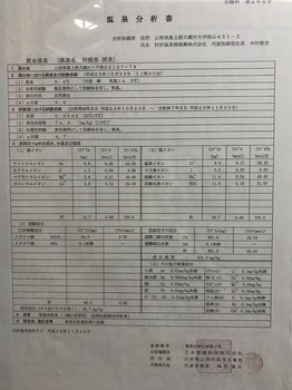 IMG_3757.jpg